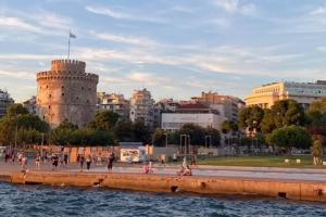 Thessalonique ergo